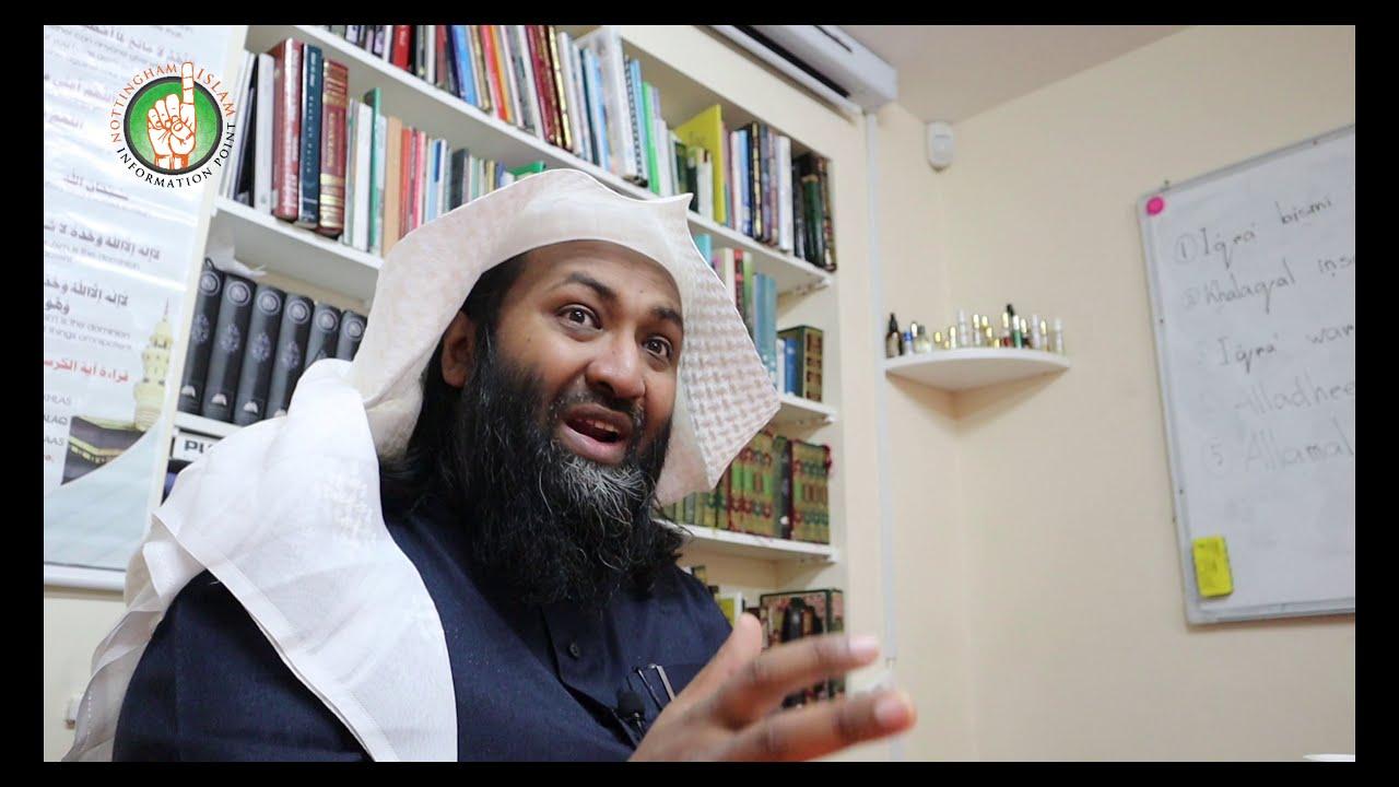 Bulughul Maram - Kitabul Jana'iz [Part Five] | Ustadh Rashed Al-Madani