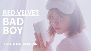 RED VELVET (레드벨벳) - BAD BOY [Center Distribution]