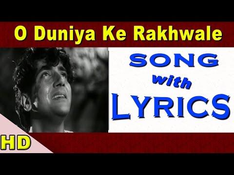 O Duniya Ke Rakhwale   Baiju Bawra   Song With Lyrics @  Meena Kumari, Bharat Bhushan