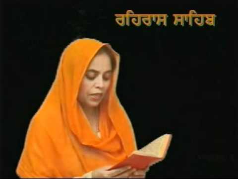 Rehraas Sahib