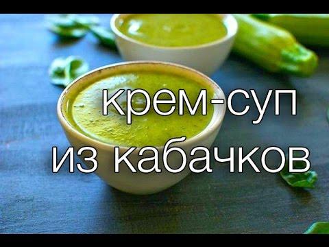 Суп из авокадо с кокосовым