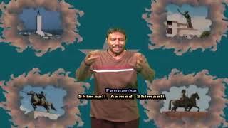 Download HEES WADANI SHIMALI AXMED SHIMALI