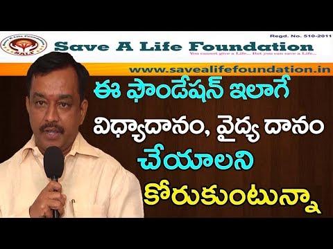 NIMS Liaison Officer Doctor Martha Ramesh Speech | Save A Life Foundation | Money Mantan TV