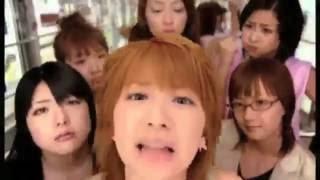 Yaguchi Mari.