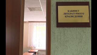 В СурГПУ будут готовить географов, биологов и соцработников