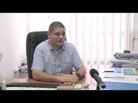 РАЕС: Статистика захворюваності на COVID 19 серед працівників РАЕС