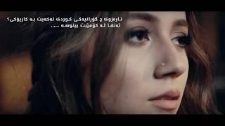 Navid Zardi & Bana BRO ( Karaoke & Lyrics )