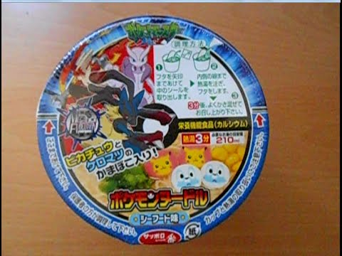 La Sopa Maruchan De Pokémon (Japanese Instant Ramen Noodle Pokemon Pocket Monster)