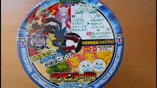 la sopa maruchan de pokmon japanese instant ramen noodle pokemon pocket monster