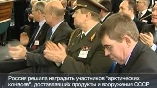 Британским ветеранам не позволяют принять российскую награду