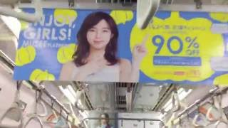 Billboard AD TOKYO, Japan - Tokyo Metro HOT 100 Graphics(Oct. 19, ...
