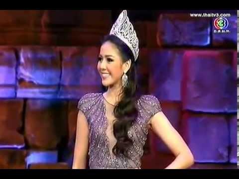 ลิต้า ชาลิตา แย้มวัณณังค์ Miss Universe Thailand 2013 อำลาตำแหน่ง