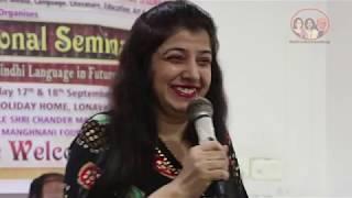 Report on Akhil Bharat Sindhi boli ain prachar sabha's 123rd Seminar.