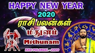 New Year Rasi Palan 2020 mithunam In Tamil New year prediction Puthandu Rasi Palan 2020 mathunam
