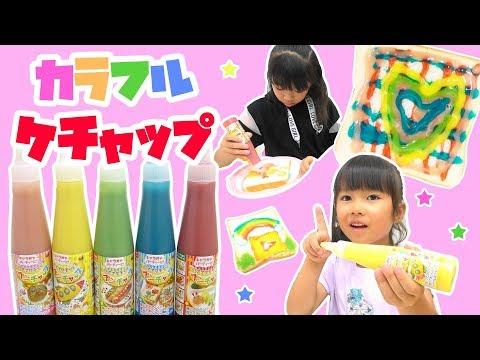 Drawing takes on at colorful ketchup.nya-nya channel