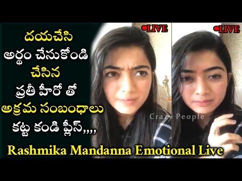 Acresses Rashmika Mandanna Emotional Live   Rashmika Mandanna Responds To Rumours   #Geetha Govindam Mp3