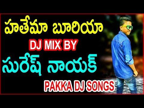 హాతేమా బూరియా DJ MIX BY SURESH NAYAK./PAKKA DJ SONGS