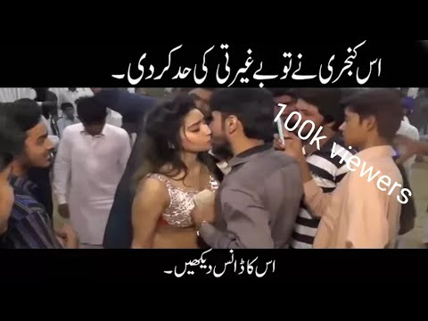 New Latest Mujra 2018   Wedding Night Mujra Dance   Oh Oh Song.