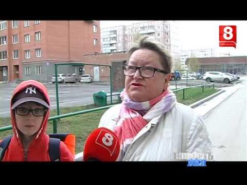 Новосибирск.НОВОСТЬ ДНЯ.Окна-30.04.2016