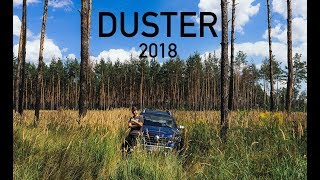 Renault Duster 2018 — тест-драйв народного любимца