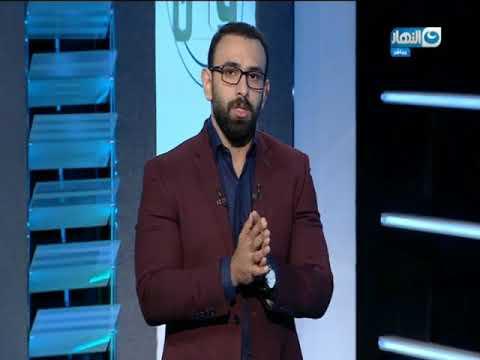 نمبر وان| الحلقة الكاملة يوم 30 يناير 2019 'رضا عبد العال'