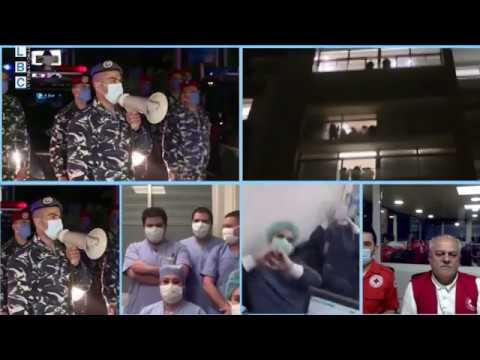 زقفة للأبطال... مبادرة شكر للممرضين والممرضات والأطباء والمسعفين  - 20:04-2020 / 3 / 29