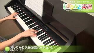 使用した楽譜はコチラ http://www.print-gakufu.com/score/detail/52480/ ぷりんと楽譜 http://www.print-gakufu.com 演奏に使用しているピアノ: ヤマハ Clavinova ...