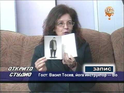 Може ли да се поддържа човешкото тяло без лекарства, 14 03 2017