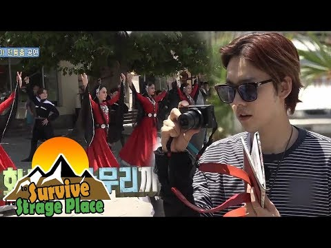 ['JINWOO' To Survive In Georgia] Jinwoo Got Impressed Traditional Dance 20170806