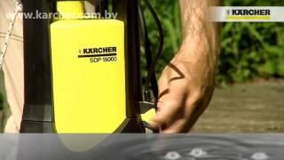 Погружные насосы для чистой и грязной воды Karcher SCP 16000 и SDP 18000(SCP 16000 http://karcher.com.by/pogruzhnye-nasosy-dlya-chistoy-vody/nasos-pogruzhnoy-dlya-chistoy-vody-karcher-scp-16000-level SDP 18000 ..., 2015-06-03T12:36:43.000Z)