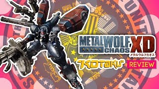Metal Wolf Chaos XD: The Kotaku Review