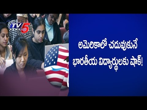 US Cancels Accreditation Panel, How It Affects Indian Students ? | TV5 News