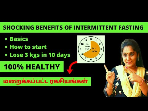 Shocking Benefits | How to start Intermittent Fasting | Weight loss tips in Tamil |Basics of IF Diet