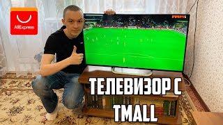 ТЕЛЕВИЗОР POLARLINE 40 ДЮЙМОВ FULLHD С TMALL ЗА 12500Р!