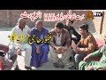 Airport  Haji Gafor Takla By AN TV 2019