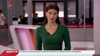 Новости Осетии // Итоговый выпуск // 9 июля 2018