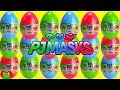 PJ Masks Surprise Eggs