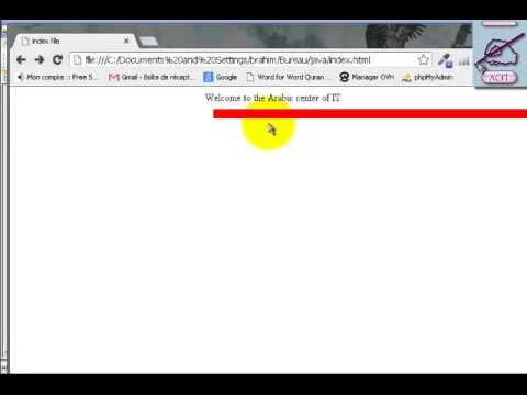HTML 13 : وسوم من هنا و هناك