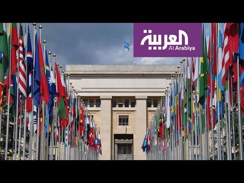 نشرة الرابعة   انطلاق مؤتمر حول مبادرات تحصين الشباب ضد التطرف في جنيف برعاية رابطة العالم الإسلامي  - نشر قبل 50 دقيقة