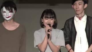 2017/4/29 15時30分より行われた「踊ってみたフェス Live Part U_20」よ...