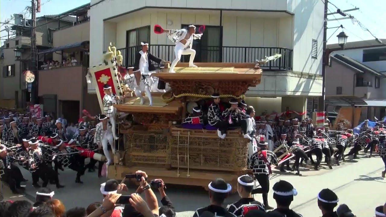 岸和田だんじり祭り2014年9月7日試験曳き