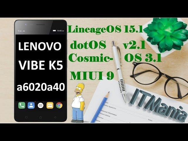 ????? custom ???????? ?? Lenovo Vibe K5 (MIUI 9, Cosmic OS 3.1, dotOS v2.1, LineageOS 15.1)
