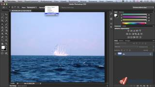 Перемещение объектов на фотографии в Photoshop CS6