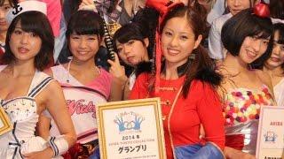 コスプレファッションショー 、グランプリは野田彩加 「AKIBA TOKYO COLLECTION」表彰式 星名美津紀 検索動画 21