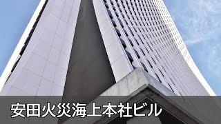 Yoshikazu Uchida-(安田火災海上本社ビル)