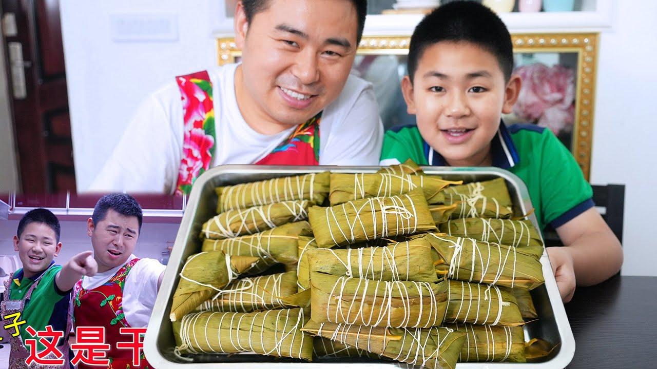 """【超小厨】20只鲍鱼+五花肉,绑架""""海鲜鲍鱼粽"""",32个一锅端,父子俩太搞笑!"""