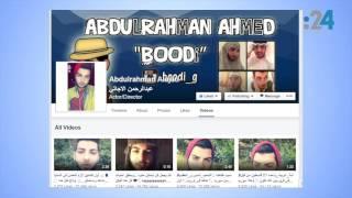 """نشرة فيس بوك (4): بين """"نشيد العرب"""" الجديد والشريط الأبيض والسعودية دارين البايض"""
