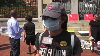 波士顿香港人游行呼吁保护香港