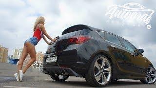 Opel ASTRA J.  Тачка на вырост или когда все пошло не так!)  Autograf