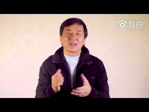 Jackie Chan Congratulates Sammo Hung for his Birthday (07/06/16).